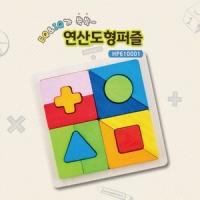 연산도형퍼즐 시리즈(HP610001)