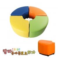 어린이용 매직코너 보조의자 (1조각)/색상별