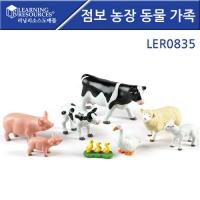 점보 농장 동물 가족[LER0835]