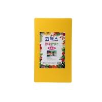 칼라도마 600x350x13.5(mm)/4칼라 [주방/위생]