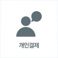 노엘-키친핑크외