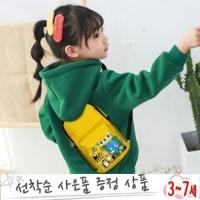 애니멀 슬링백-노랑&연두 [가방]