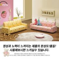 유아용 사파리 3인용 튼튼소파/색상별 쇼파