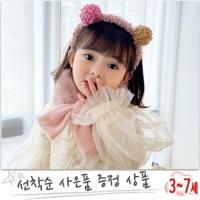 리본 목도리/핑크&브라운