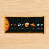 C0200  태양게 차트 퍼즐