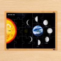 C0246 달 퍼즐