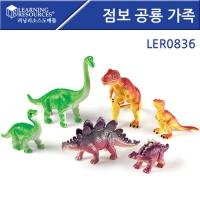 점보 공룡 가족[LER0836]