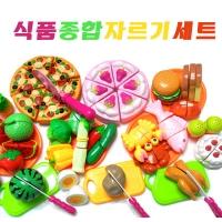 식품종합자르기세트