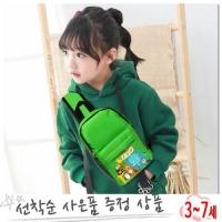 애니멀 슬링백-연두&노랑[가방]