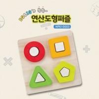 연산도형퍼즐 시리즈(HP610003)