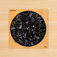 C0248 별자리 퍼즐