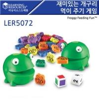개구리 먹이 주기 LER5072 [러닝리소스]