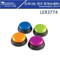 소리나는 퀴즈 부져(4세트) LER377