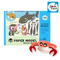 3D페이퍼-해양동물(08367) [리틀호안미로]