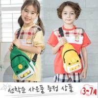 병아리 슬링백/노랑&그린