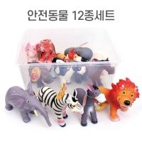 안전동물12종세트