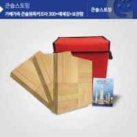 원목카프라300pcs+예제집+가방