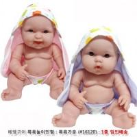 목욕놀이인형:목욕가운 (36Cm 인형 #16120):임의배송   /베렝구어/아기인형 [소프트]