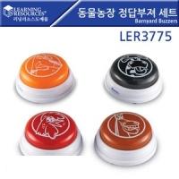 동물농장 버져(4개)/LER3775 [러닝리소스]