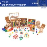 큰솔가베 11종 (2.5cm 엔젤형)/KS3011