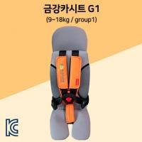 KCW2인증 금강카시트G1(w2)