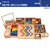 큰솔가베 13종(2.5cm/엔젤형)/ KS3013