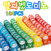 알파벳 원목 도미노세트 104pcs
