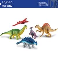 점보 공룡2 [LER0837