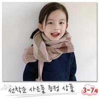니트 목도리/핑크&민트&머스타드