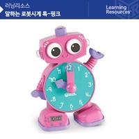 말하는 로봇시계 톡 핑크 [LER2385-P][러닝리소스]