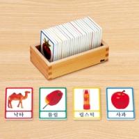 TM0070 자석언어카드