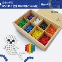 KS3312 큰솔 10가베(2.5CM형)