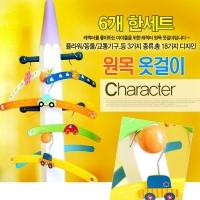 아동용캐릭터옷걸이(1set:6개) [선물]