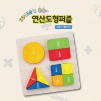 연산도형퍼즐 시리즈(HP610005)