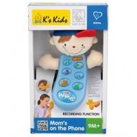 케이스키즈-말하는전화기(웨인)-KA10300