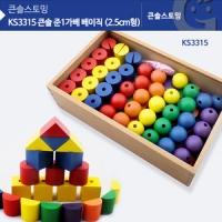 KS3315 큰솔 준1가베 베이직