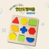 연산도형퍼즐 시리즈(HP610002)