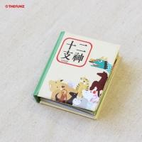 미니북시리즈_12간지이야기/5인용
