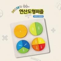연산도형퍼즐 시리즈(HP610004)