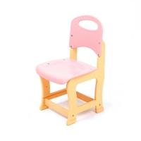 PP의자 핑크
