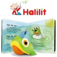 [할릴릿] 사운드 북 (개구리) - 호수의 소리
