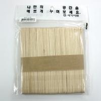 2000 하드스틱-100EA