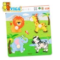 [VIGA] 베베 야생동물 [꼭지퍼즐]