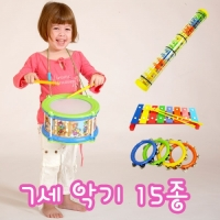 [할릴릿] 7세 악기세트15종 [음악/악기]
