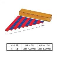 테이블 수막대 -부속품