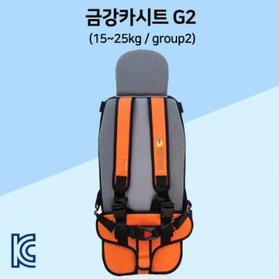 KCW3인증 금강 카시트G2(w3)