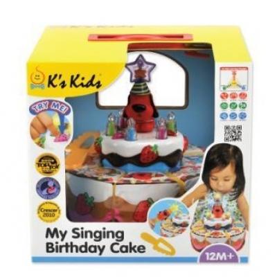 케이스키즈-노래하는생일케익-KA10543