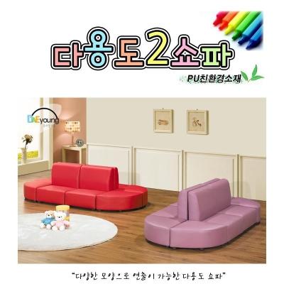 유아용 다용도 8종세트/색상별 쇼파